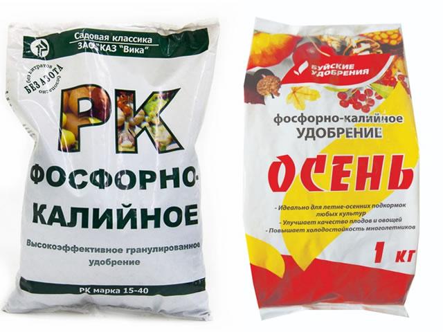 Фосфорно-калийные удобрения для обработки клубники