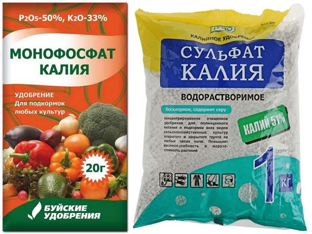 Калийные удобрения для улучшения вкуса клубники