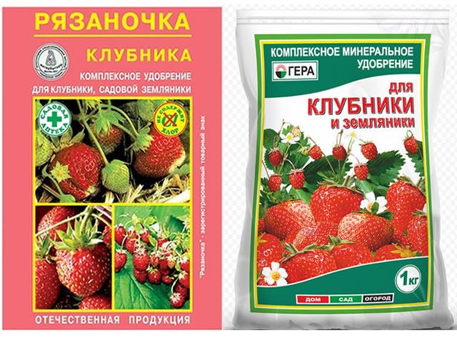 Удобрения Рязаночка и Гера для подкормки ремонтантной клубники Сельва