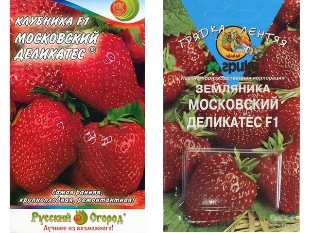Семена клубники сорт Московский деликатес