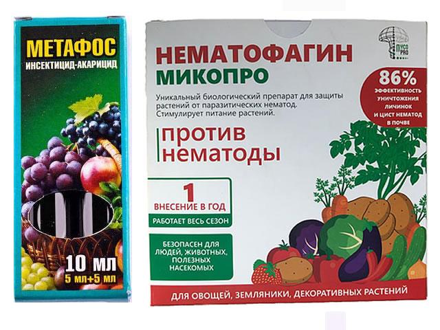Препараты от нематоды