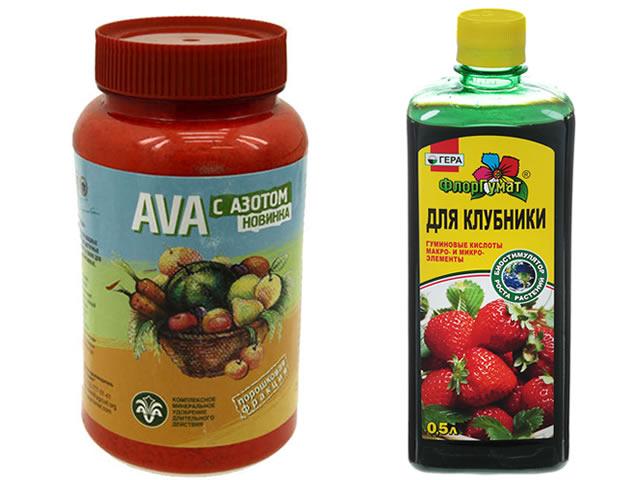 Удобрения AVA и ФлорГумат для клубники